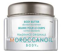 MOROCCANOIL Body Butter Fragrance Originale Крем-масло для тела с оригинальным ароматом 190 мл