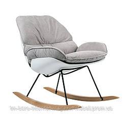 Кресло-качалка Serenity (Серенити), Concepto, светло-серое