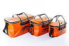 Сумка рибальська Tramp Fishing bag EVA Orange - S  (14 Л) 35 х 20 х 20 см, фото 5