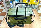 Сумка рибальська Tramp Fishing bag EVA Avocado - L (50 Л) 55 х 30 х 30 см, фото 2