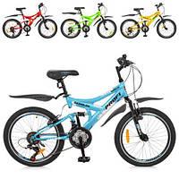 Велосипед спортивный 20 Д. PROFI G20GAMBLER S20MIX купить оптом и в розницу со склада в Украине 7 километр