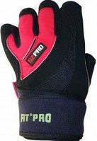 Перчатки для тяжелой атлетики Power System S2 Pro FP-04 Red M, фото 1