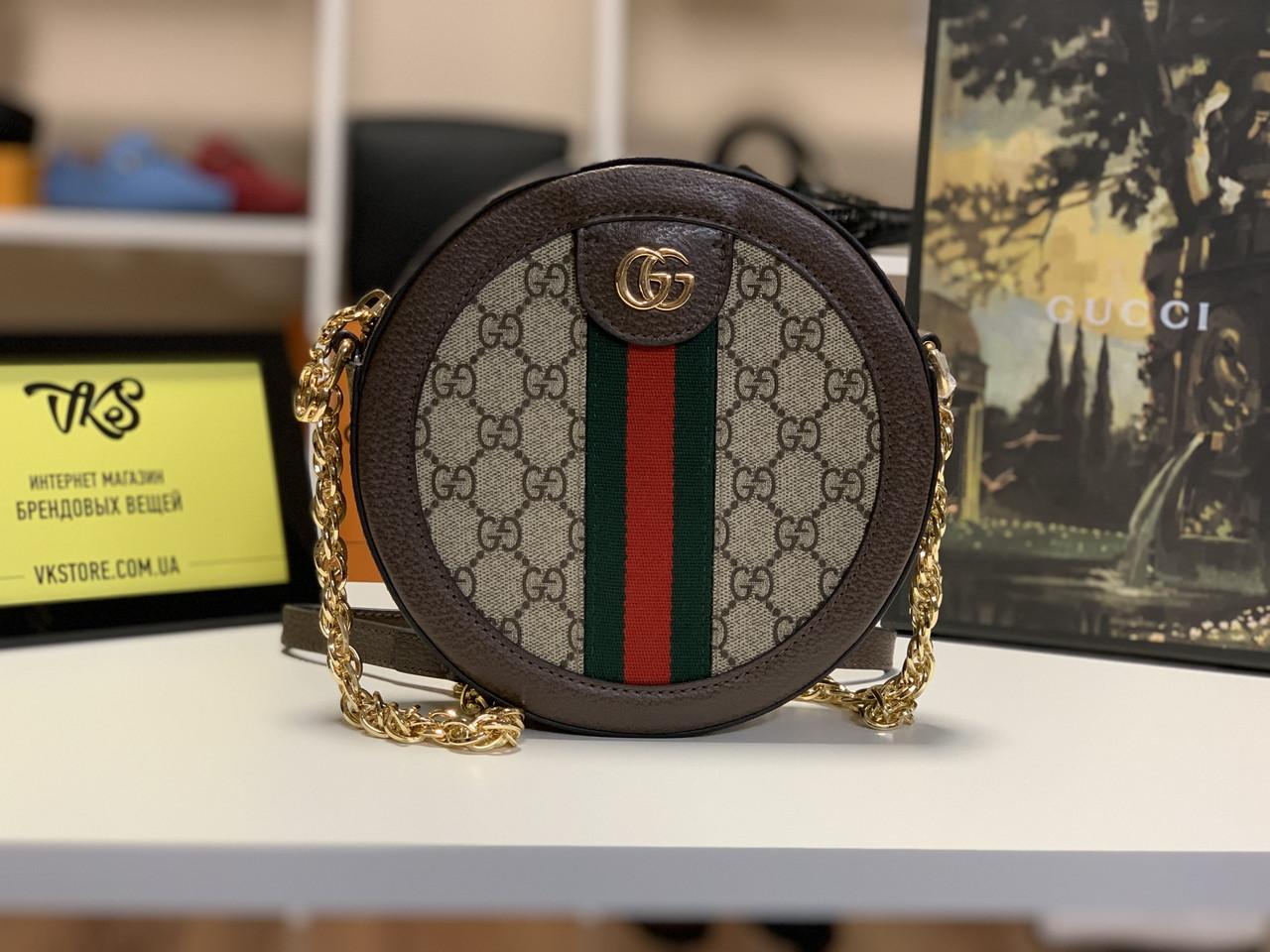 Сумка через плечо Gucci