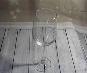 Набор бокалов для вина Luminarc Celeste 350 мл 6 шт L5831