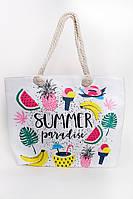 "Пляжная сумка белая с ярким принтом ""Summer Paradise"""
