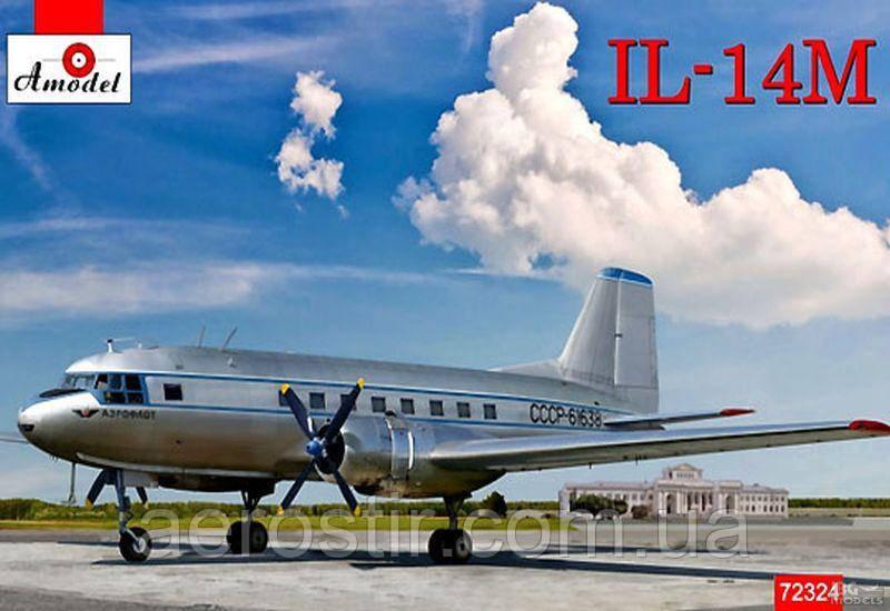 Пассажирский самолет ' ИЛ-14М'  1\72  Amodel 72324