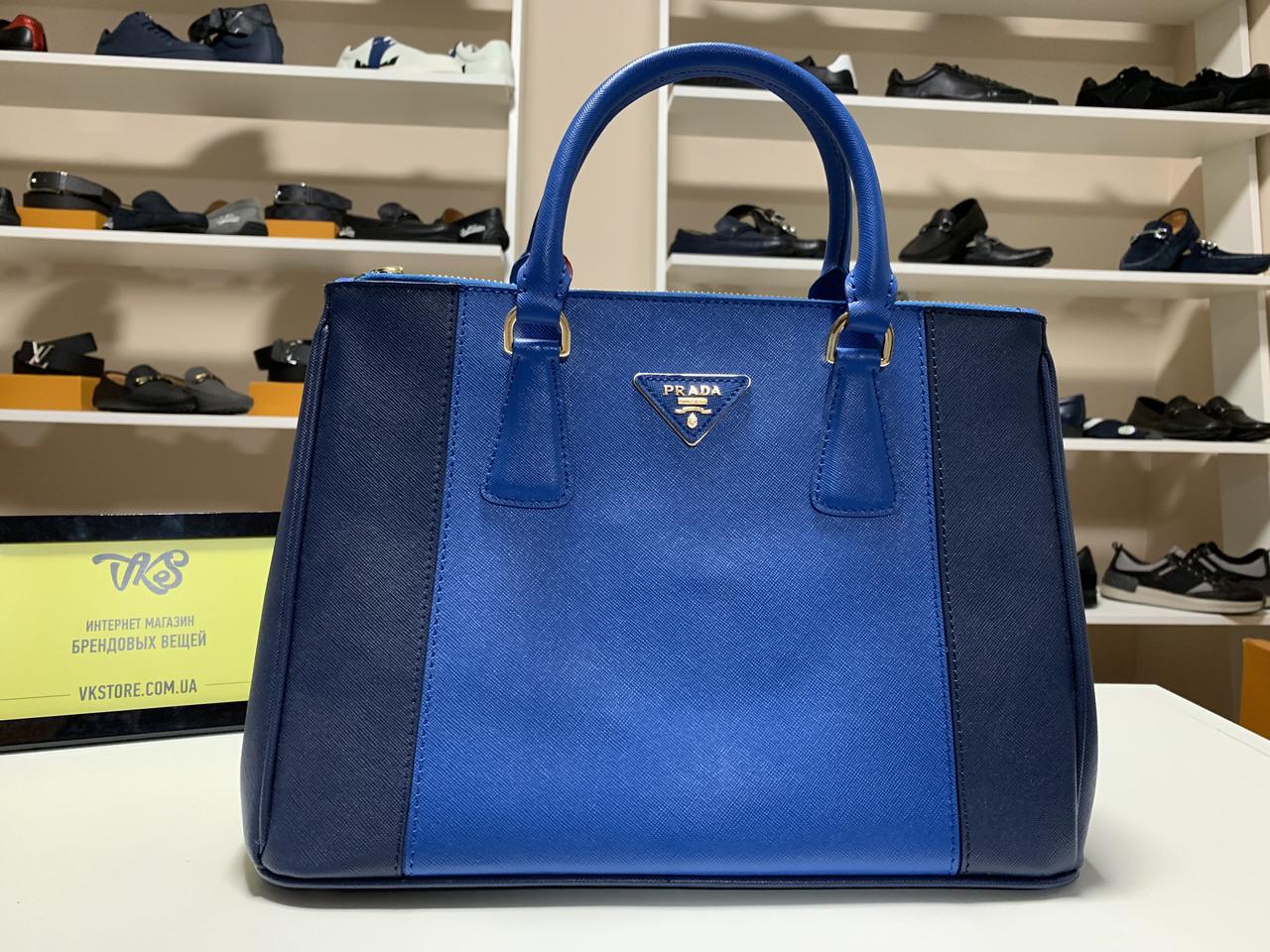 Женская сумка Prada реплика 7А класса