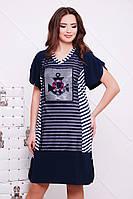 Летнее женское платье большого размера синего цвета прямого силуэта, Ялта