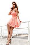 Короткое вечернее платье с пышной юбкой персикового цвета, фото 2