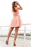 Короткое вечернее платье с пышной юбкой персикового цвета, фото 3