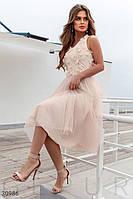 Воздушное платье миди с фатиновой юбкой бежевое