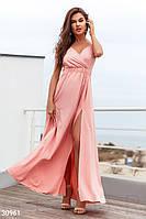 Длинное платье на запах с глубоким разрезом на юбке персиковое
