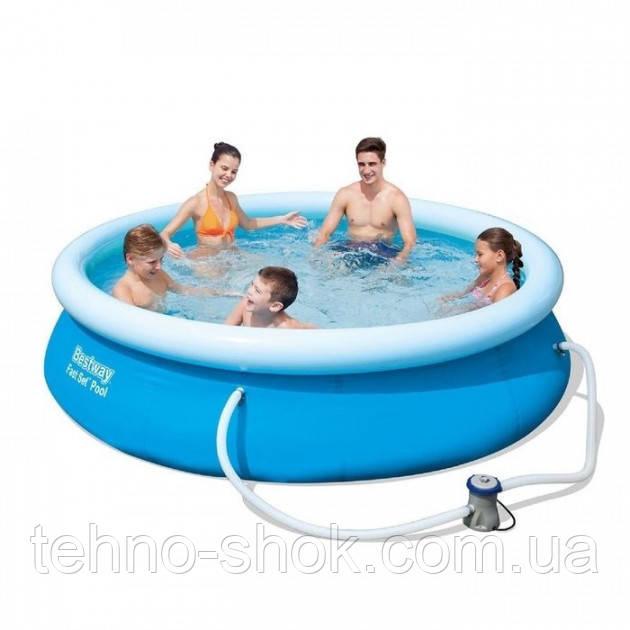 Наливной бассейн BESTWAY (57270) с фильтр-насосом 305х76 см
