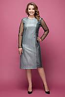 Платье серебристое Тереза (54 размер)