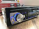 Мощная магнитола Pioneer JSD-520 с Bluetooth, 4*60 Вт! с 2 USB, FM! NEW + зарядка телефона, фото 6
