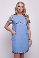 Повседневное льняное женское платье-туника голубого цвета Лана