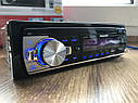 Мощная магнитола Pioneer JSD-520 с Bluetooth, 4*60 Вт! с 2 USB, FM! NEW + зарядка телефона, фото 8