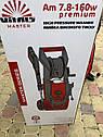 Мойка высокого давления Vitals AM-7.8 160W premium, фото 4