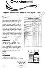 Omeotoxnoni (GUNA, Италия). Добавка для поддержки дыхательных путей на растительных экстрактах. 16 саше, 72 г, фото 10