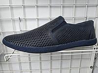 Мужские кожаные мокасины туфли  40 -45 р-р, фото 1