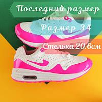 Кроссовки Аир Макс на девочку, детская спортивная обувь AIR MAX, тм JG р.34