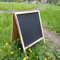 Штендер, мимоход реклама Деревянный  Меловой 100см на 80см