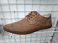 Туфли мужские кожаные летние 40 -45 р-р, фото 1