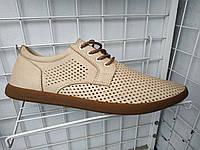 Туфли мужские замшевые летние бежевые 40 -45 р-р, фото 1