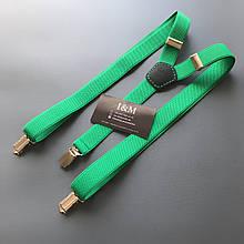 Подтяжки для брюк из резинки зеленые (030149)