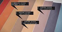 Палитра кожзамов KN, фото 1