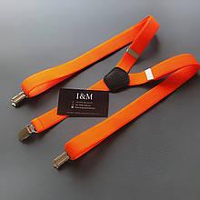 Подтяжки для брюк из резинки оранжевые (030150)