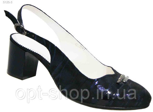 купить женскую обувь больших размеров