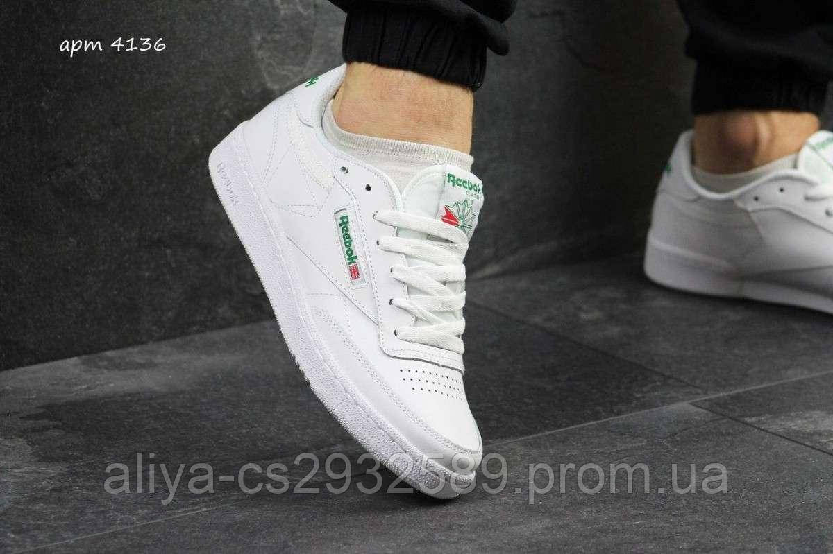 Мужские кроссовки белые Reebok 4136