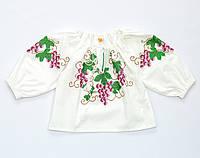 Детская белая хлопковая вышиванка для девочки с яркой вышивкой Виноград фиолетовый Piccolo L