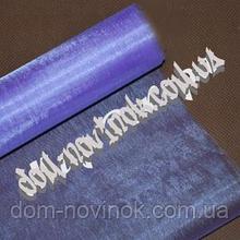 Органза 70 см светло-фиолетовая
