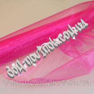Оргонза 70 см ярко-розовая