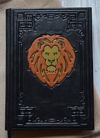 """Ежедневник подарочный в кожаном переплете """"Лев"""", недатированный, ручной работы"""