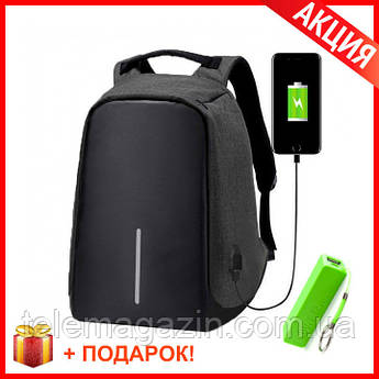 Городской Рюкзак Bobby Антивор Бобби Черный с USB + Power Bank в Подарок