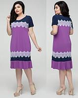 Платье больших размеров легкое женское батальное летнее трикотаж масло, сиреневое