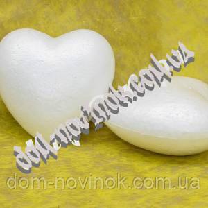 Сердце декоративное (15 см)