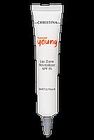 Форевер янг крем для губ 20мл