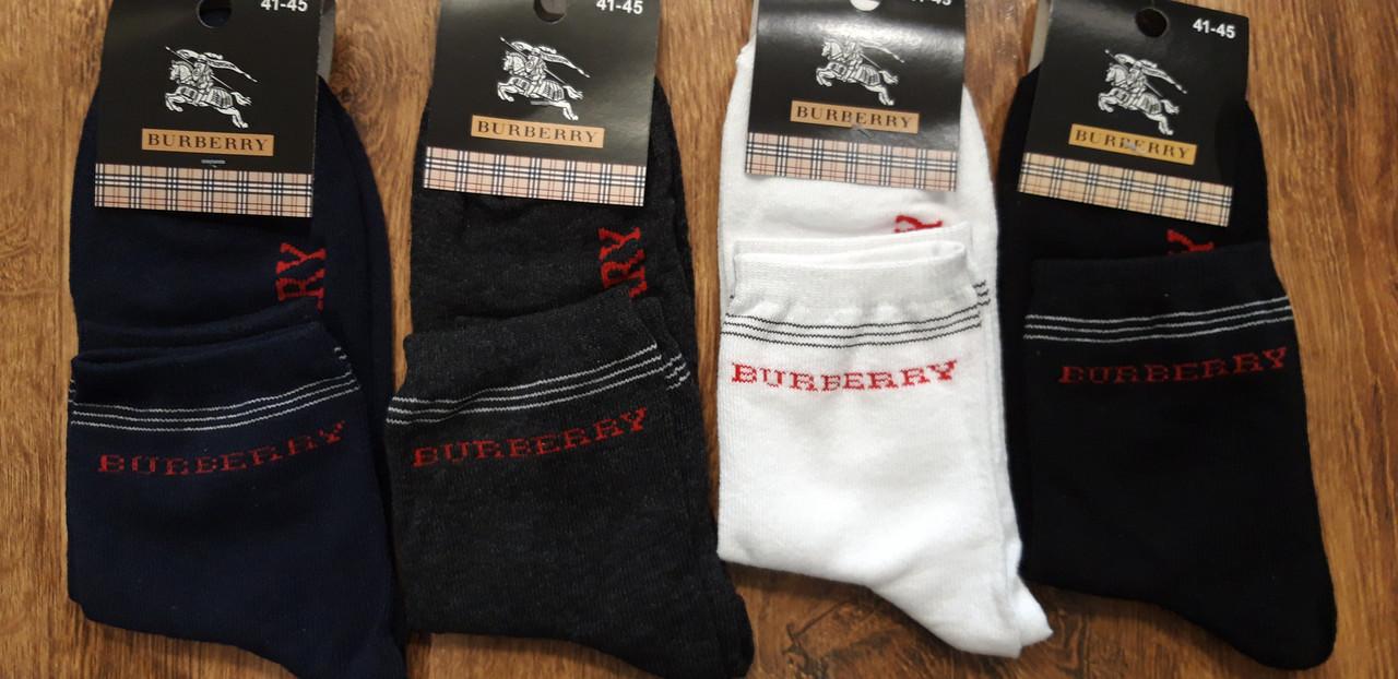 """Чоловічі стрейч.шкарпетки """"BURBERRY""""Туреччина(41-45),високі"""