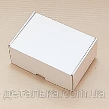 Самосборные картонные коробки 200*130*75 мм., фото 3