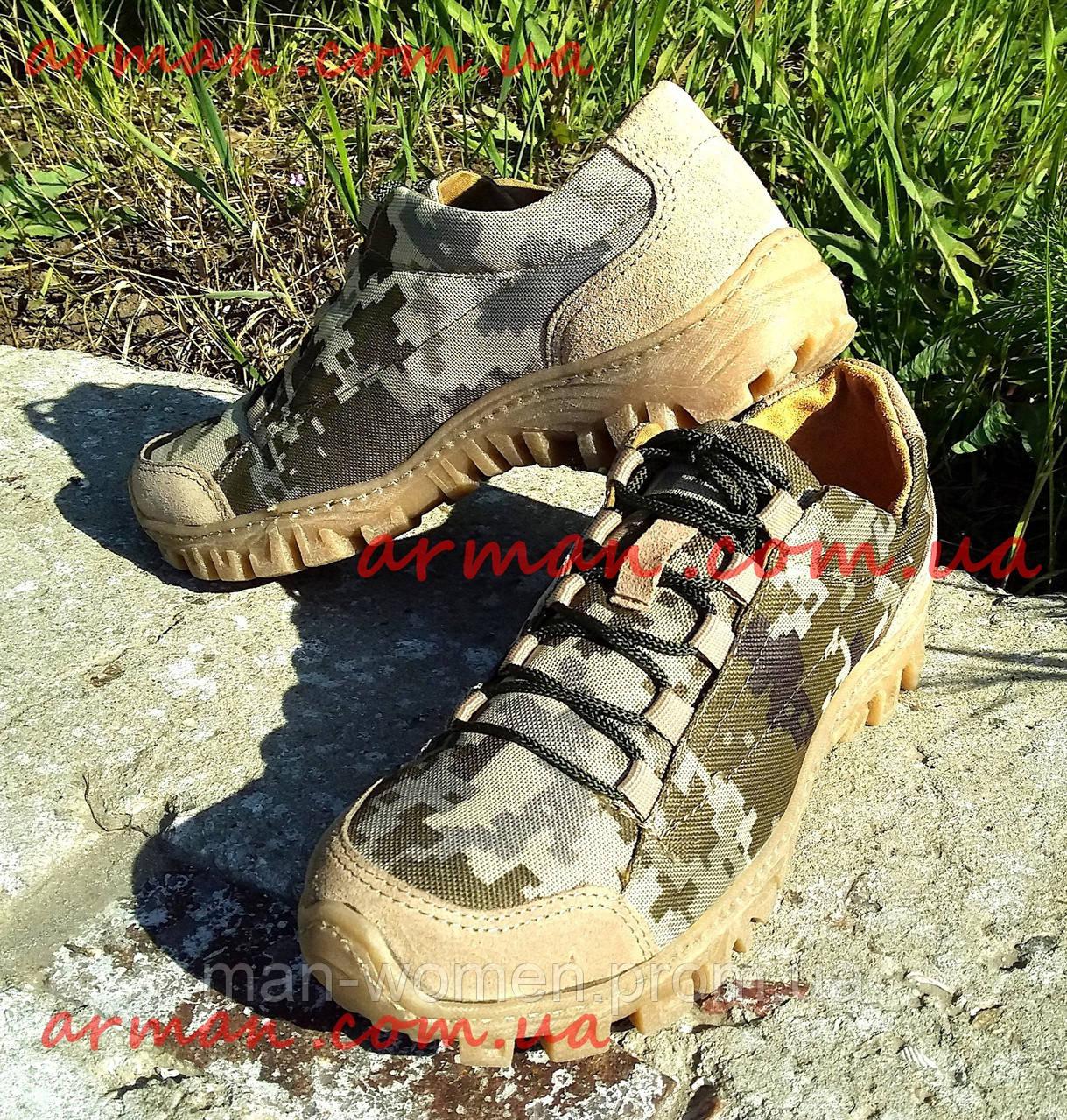 Тактические кроссовки. Для активного отдыха, туризма, копа. Замша+кордура. ВСУ