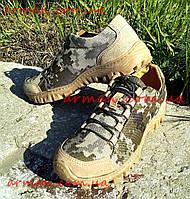 Тактические кроссовки. Для активного отдыха, туризма, копа. Замша+кордура. ВСУ, фото 1