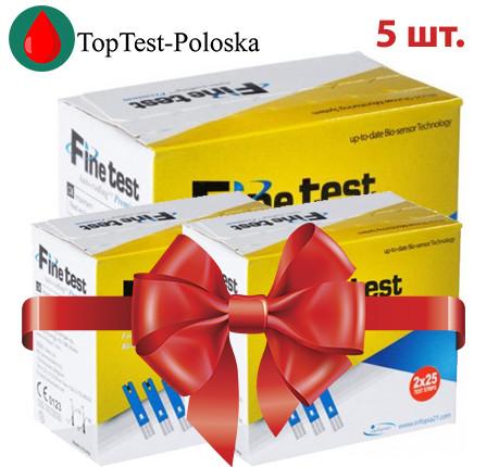 Тест-полоски  Fine Test Premium 5 упаковок