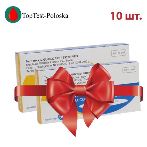 Тест-полоски Glucocard Test Strip ll (Глюкокард 2) 10 упаковок