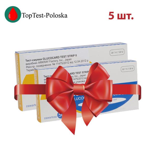 Тест-полоски  Glucocard Test Strip ll 5 упаковок (Глюкокард 2)