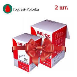 Тест-полоски Ime-DC 50 2 упаковки