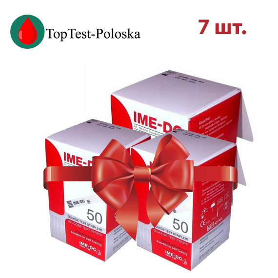 Тест-полоски  Ime-DC 50 7 упаковок